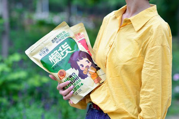 山西休閑零食-優惠的休閑食品懶貨食品供應