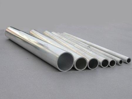 沈阳铝管的保养和维护!