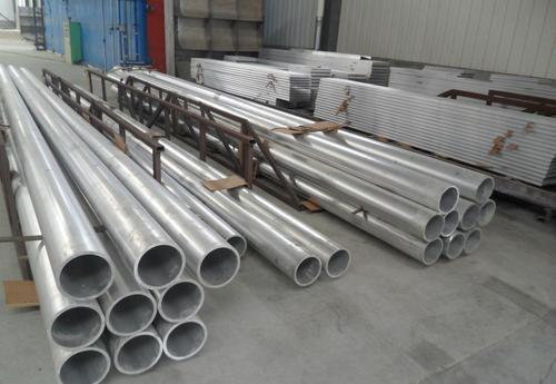 葫芦岛沈阳铝管|为您推荐优可靠的铝管