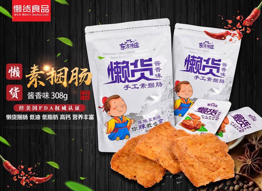 休闲零食货源-郑州优惠的休闲食品哪里买