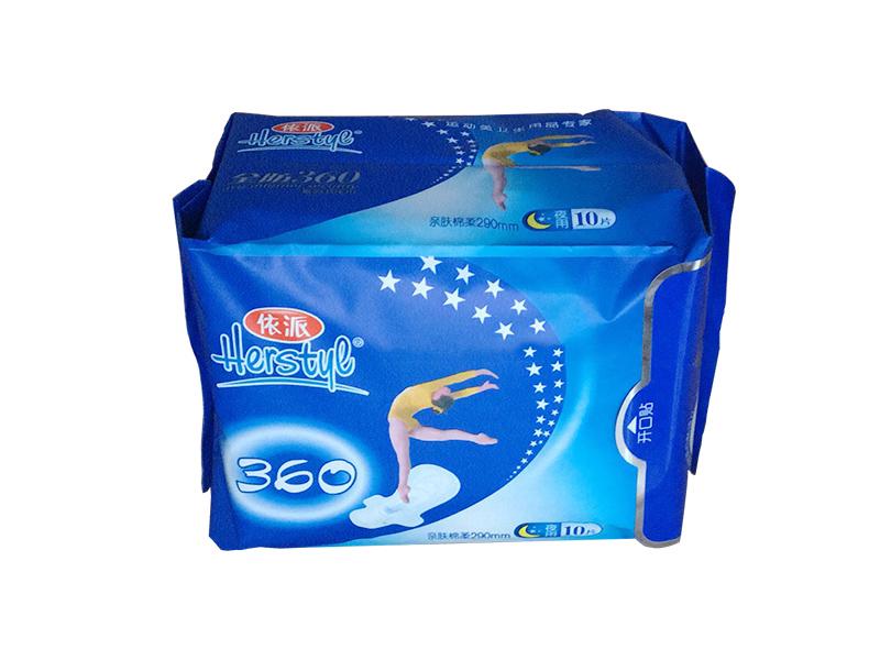 滨州哪里能买到好用的依派卫生巾|卫生巾哪家好