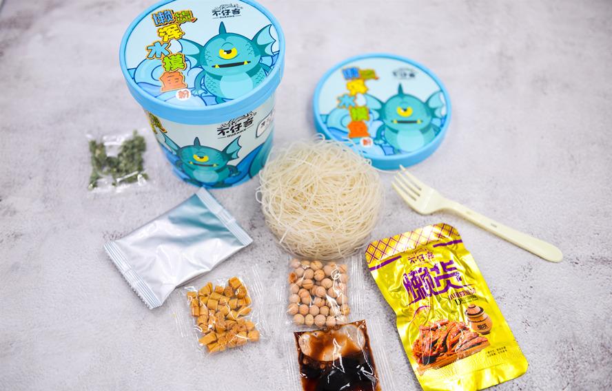 山西方便食品促销价格-郑州哪里有口碑好的方便食品供应