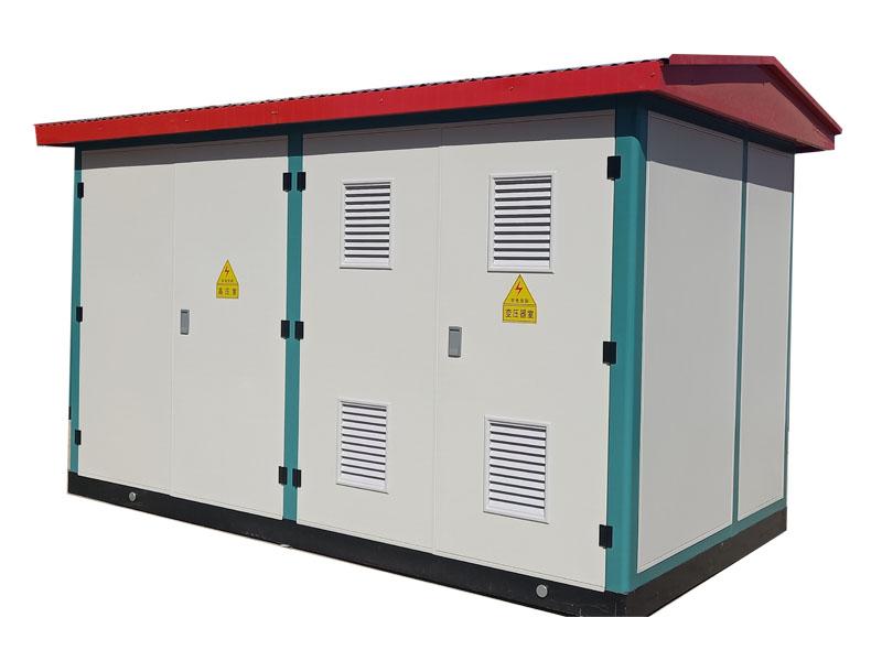 箱式變電站,箱式變電站廠家,箱式變電站價格