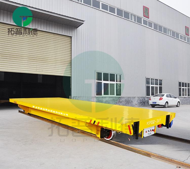 渭南单相轨道供电系列25T抱轴式减速机电动平车厂家转弯电动平