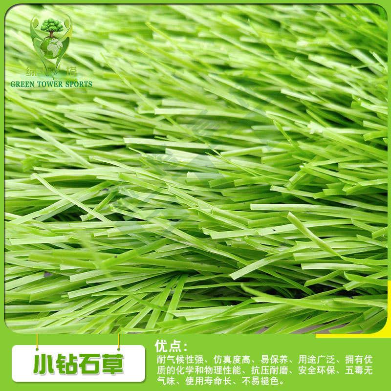 广州价位合理的足球场草坪推荐|人造草皮怎么样