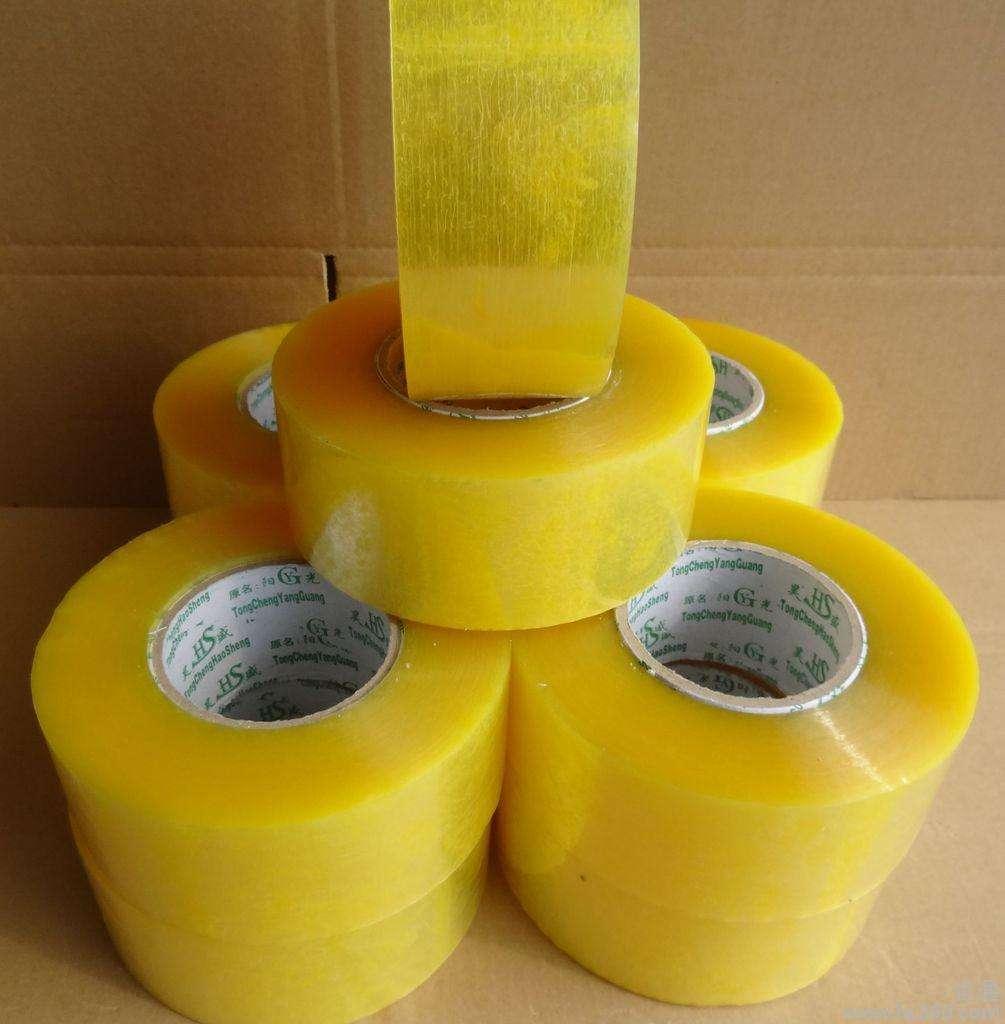 【福禮膠帶】 米黃色膠帶封箱帶膠紙淘寶快遞打包寬封口膠布大卷