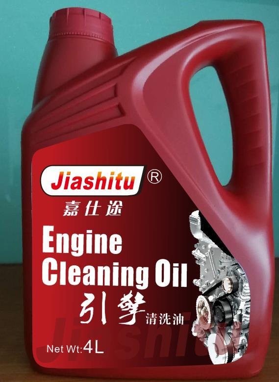 河南清洗油-供應東莞優良的引擎清洗油