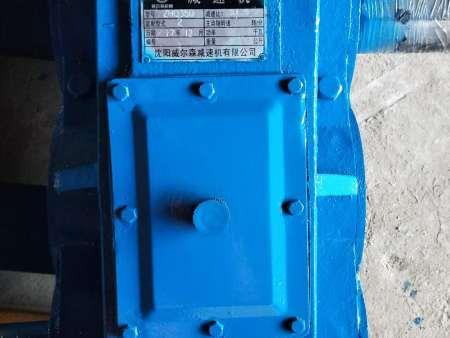 沈阳威尔森减速机_质量好的沈阳齿轮减速机提供商-齿轮减速机型号