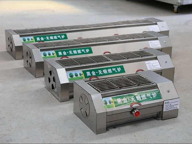 贵州黑金刚燃气烤炉,供应滨州品质好的燃气烤炉