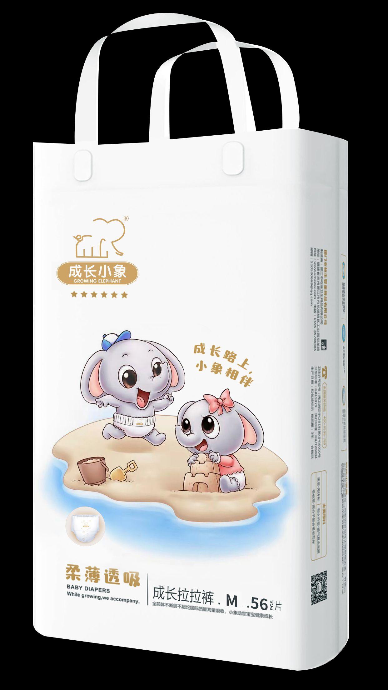 棉柔的紙尿褲供應商-選擇可靠的紙尿褲招商,就來恒生嬰童用品