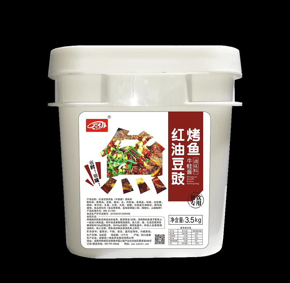丁点儿红油豆豉烤鱼酱调味料