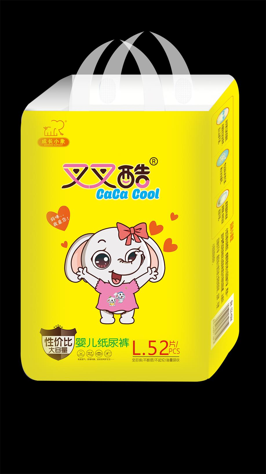 江西婴儿纸尿裤招商-哪里有提供口碑好的纸尿裤代理