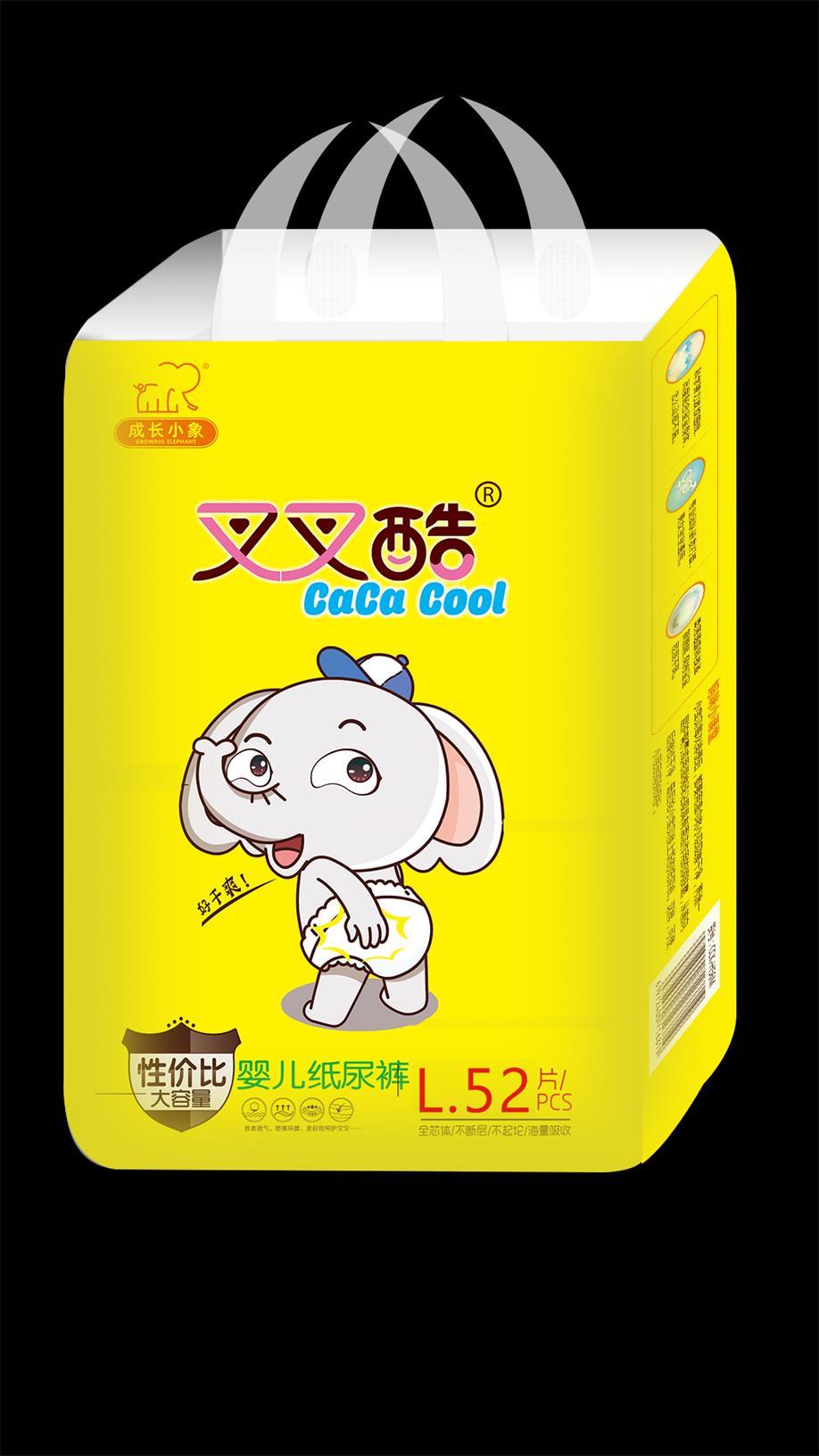 云南嬰兒拉拉褲廠家-哪里有專業的紙尿褲代理