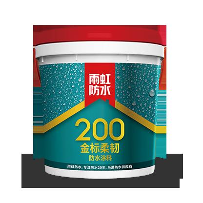嘉峪关市防水涂料-好用的防水材料推荐
