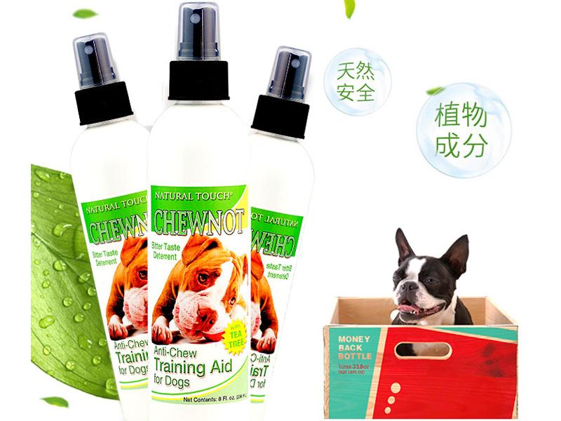 【寵昵寵物】煙臺寵物用品 山東寵物進口用品 寵物進口用品
