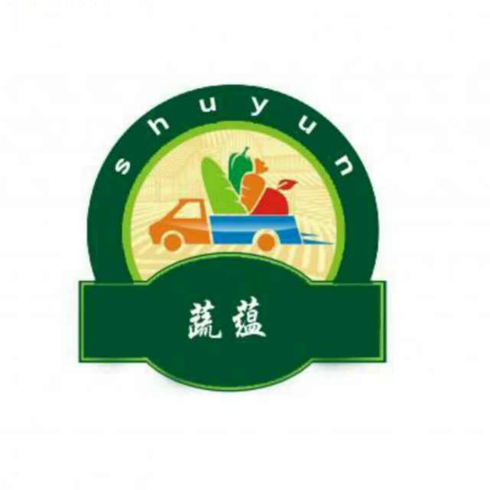 上海蔬蘊農副產品有限公司浦東分公司