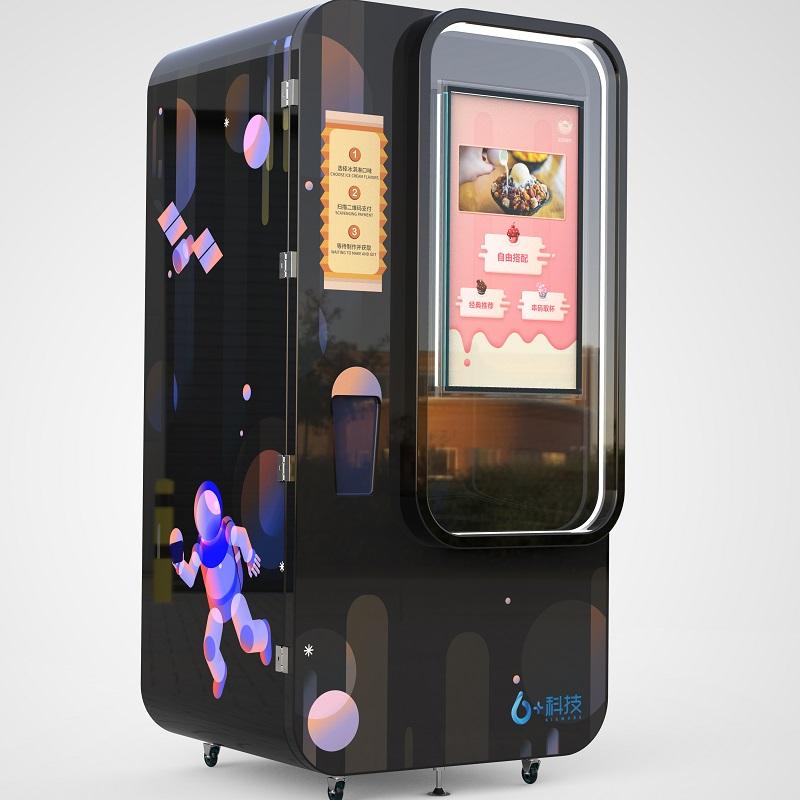 6+科技冰淇淋自带胡搜货机颜值高机器稳定
