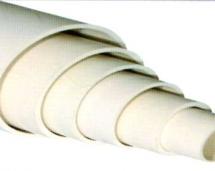 抗老化PVC-U管多少钱-品质好的呼市?PVC-U管材产品信息