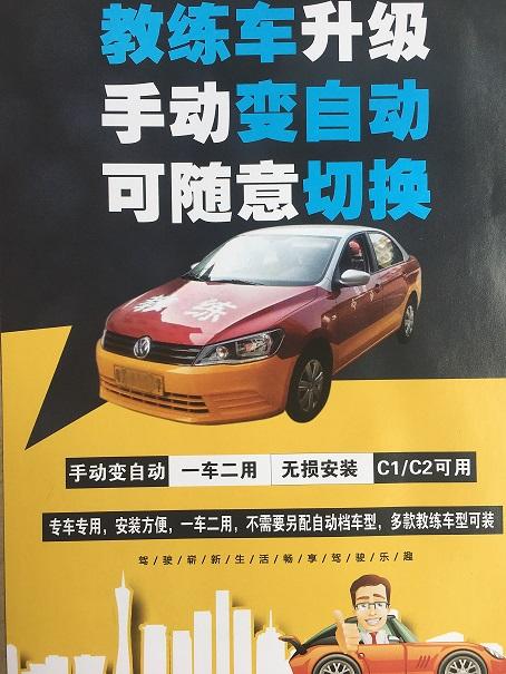 天津自动王汽车自动离合器信息-专业的汽车自动离合器供应商推荐