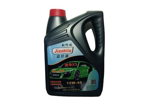 汽車機油_汽車潤滑油_車用環保潤滑油_極淨X3汽機油