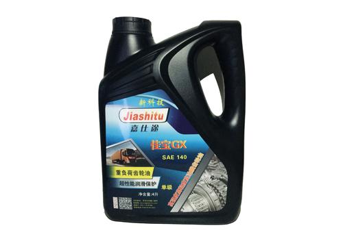 齒輪油_工業齒輪油_汽車齒輪油_佳寶齒輪油GX