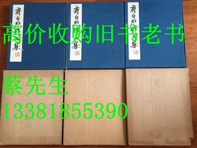 徐汇区旧书回收上海徐汇区二手书回收价格