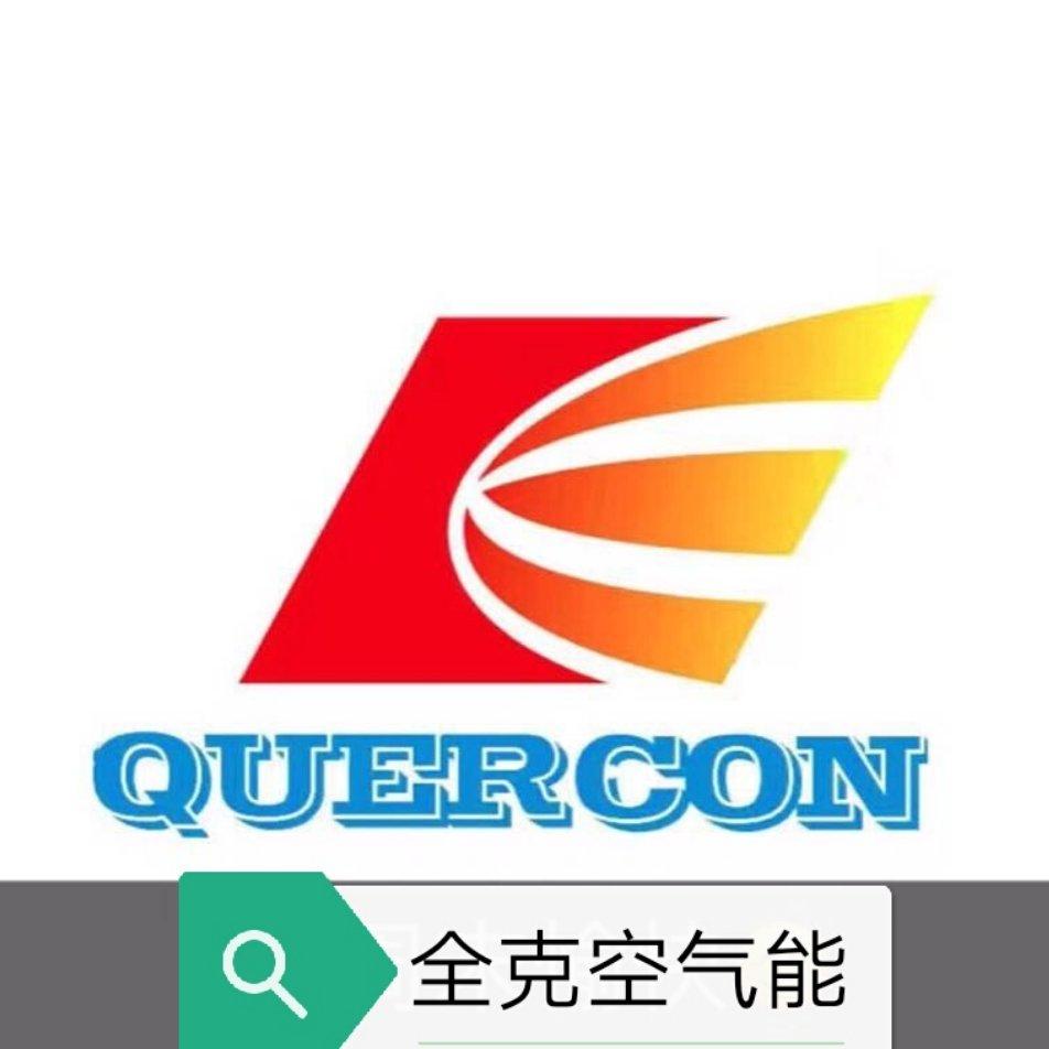 云南全克节能技术有限公司