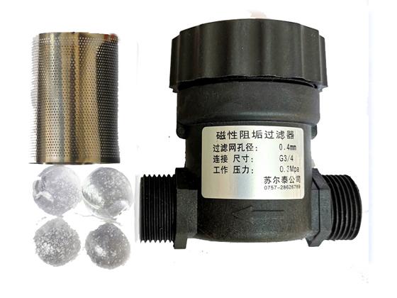 电壁挂炉过滤器燃气壁挂炉硅磷晶磁性阻垢过滤器