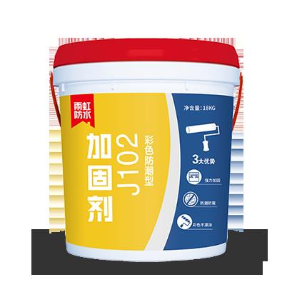 白银雨虹防水材料销售-兰州防水材料优选甘肃楷睿商贸