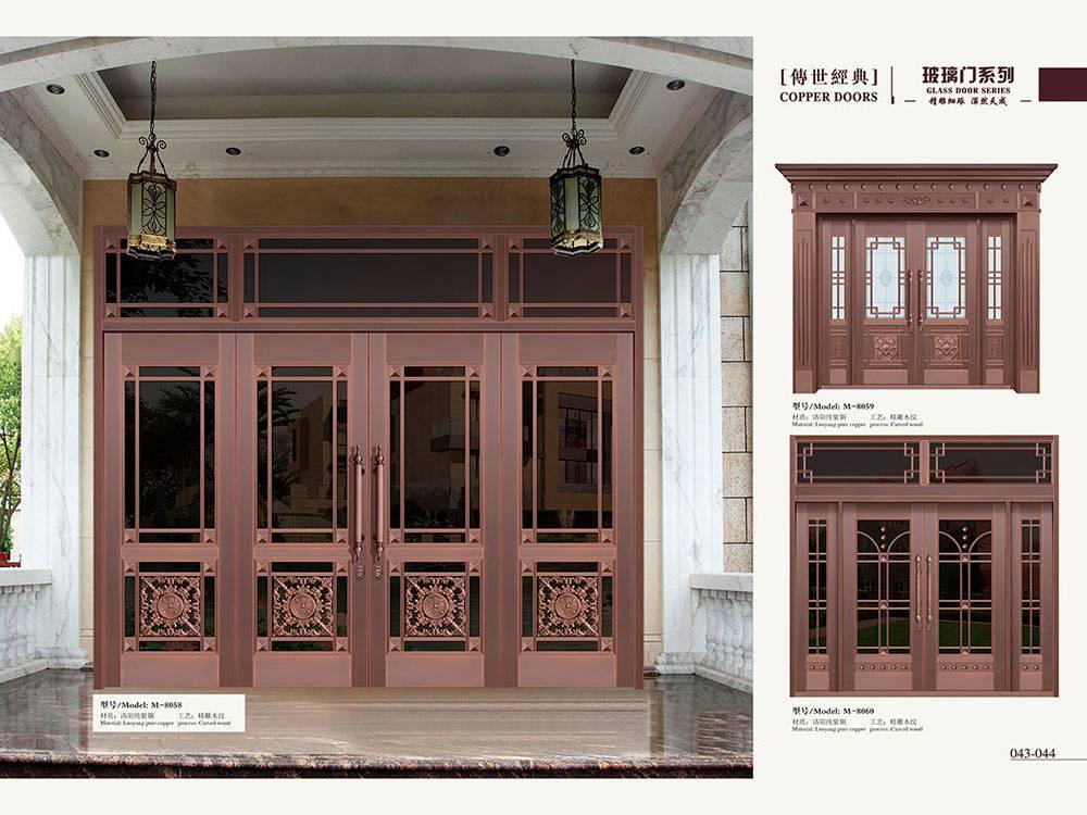 玻璃铜门厂家-哪里有卖高质量玻璃铜门