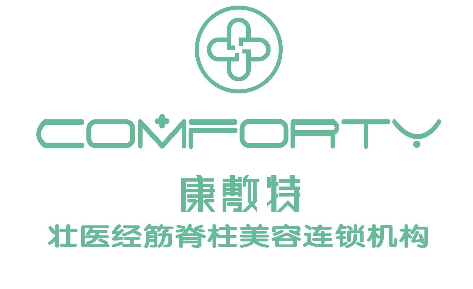 深圳市联迈达电热制品有限公司