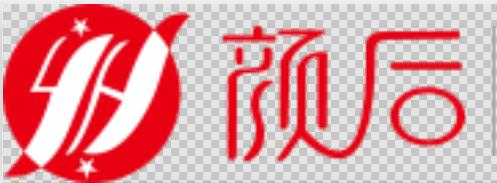 廣州顏后生物科技有限公司