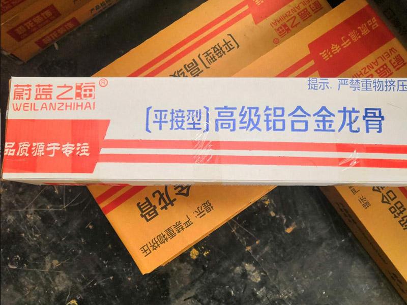 安徽白�立�w凹�槽�X��骨�S家_大量出售好的立�w凹槽�X��骨