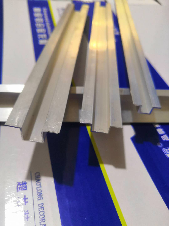 铝压条价格 廊坊铝压条专业供应商