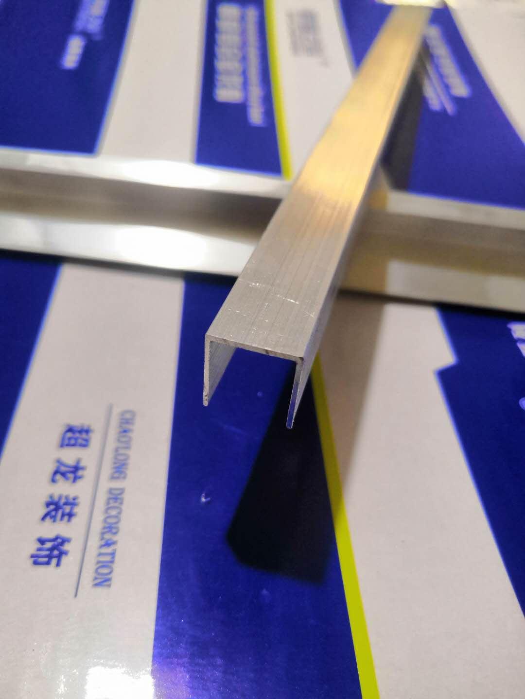 铝压条厂家-靠谱的铝压条供货商