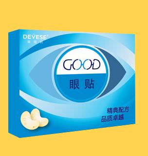 供应上海品质好的纯中药眼贴 近视护眼贴效果