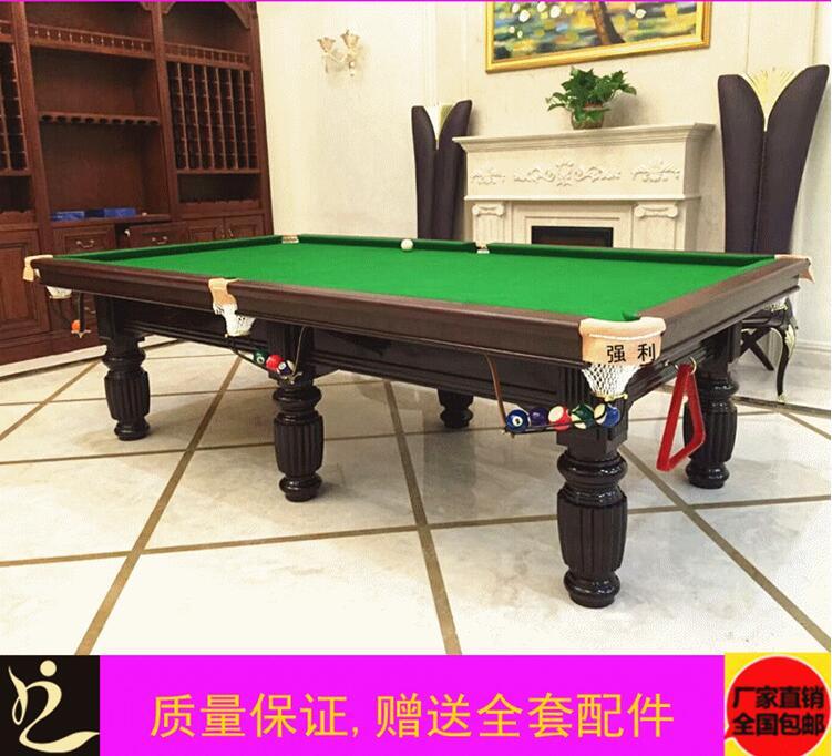 价位合理的台球桌 选购耐用的家用美式娱?#36136;易?#29699;,就来东莞市强利体育器材