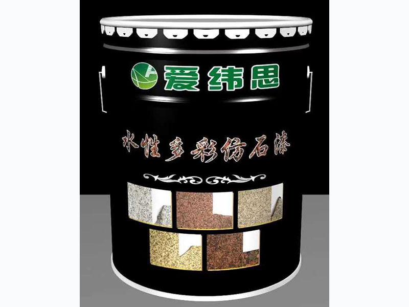 甘南水性漆廠家-好用的甘肅水性涂料甘肅廠家直銷供應