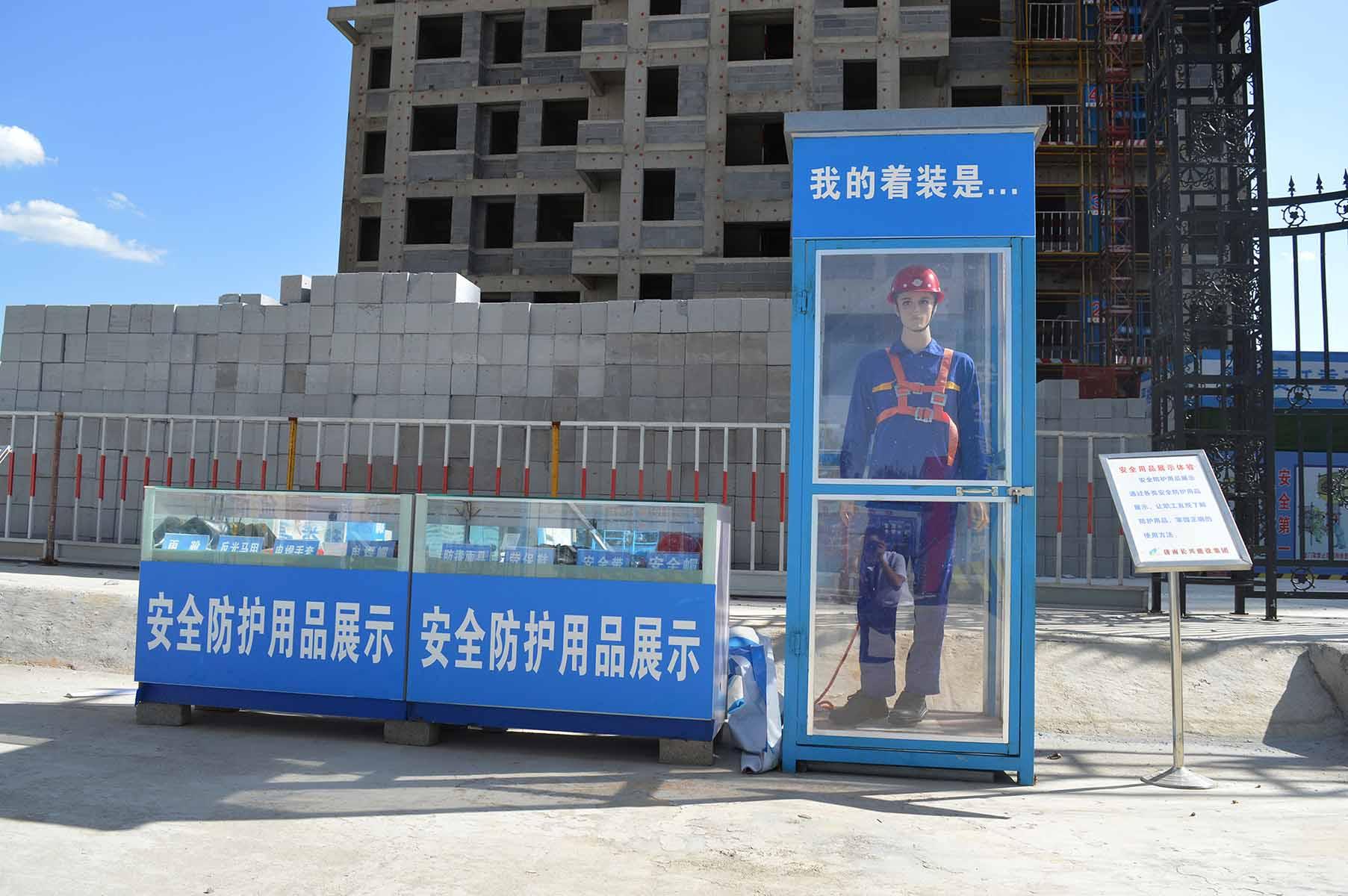安全防护用品厂家 山东报价合理的安全防护用品批发