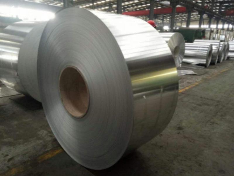 博宇铝材销售有限公司高性价防火防水铝带_你的理想选择_防火防水铝带哪里有