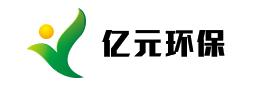 深圳市亿元环保建材有限公司