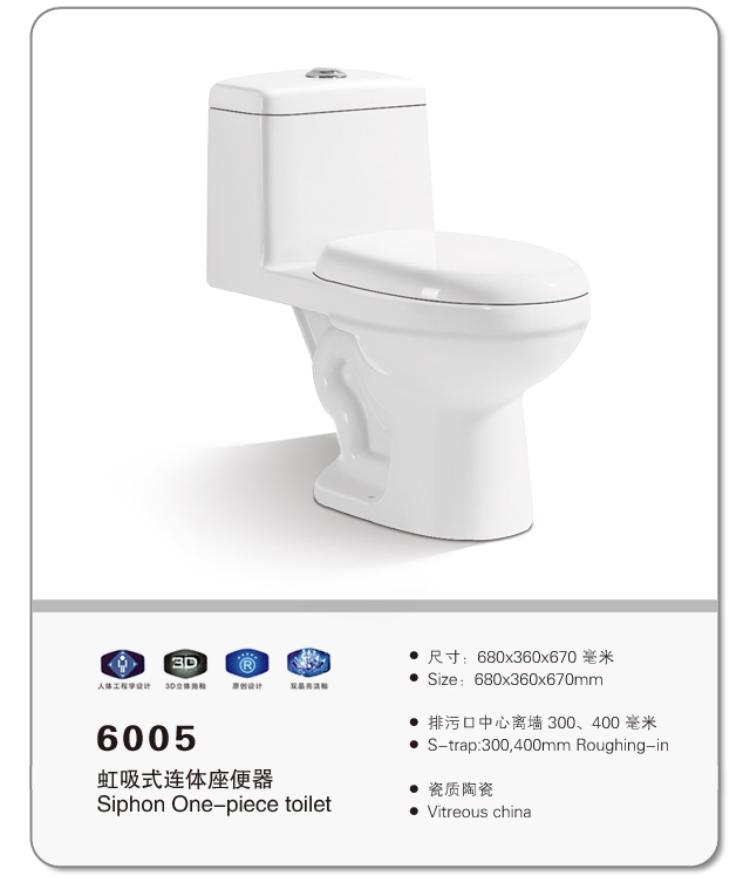 尚佳瓷业专业供应坐便器,湖南马桶