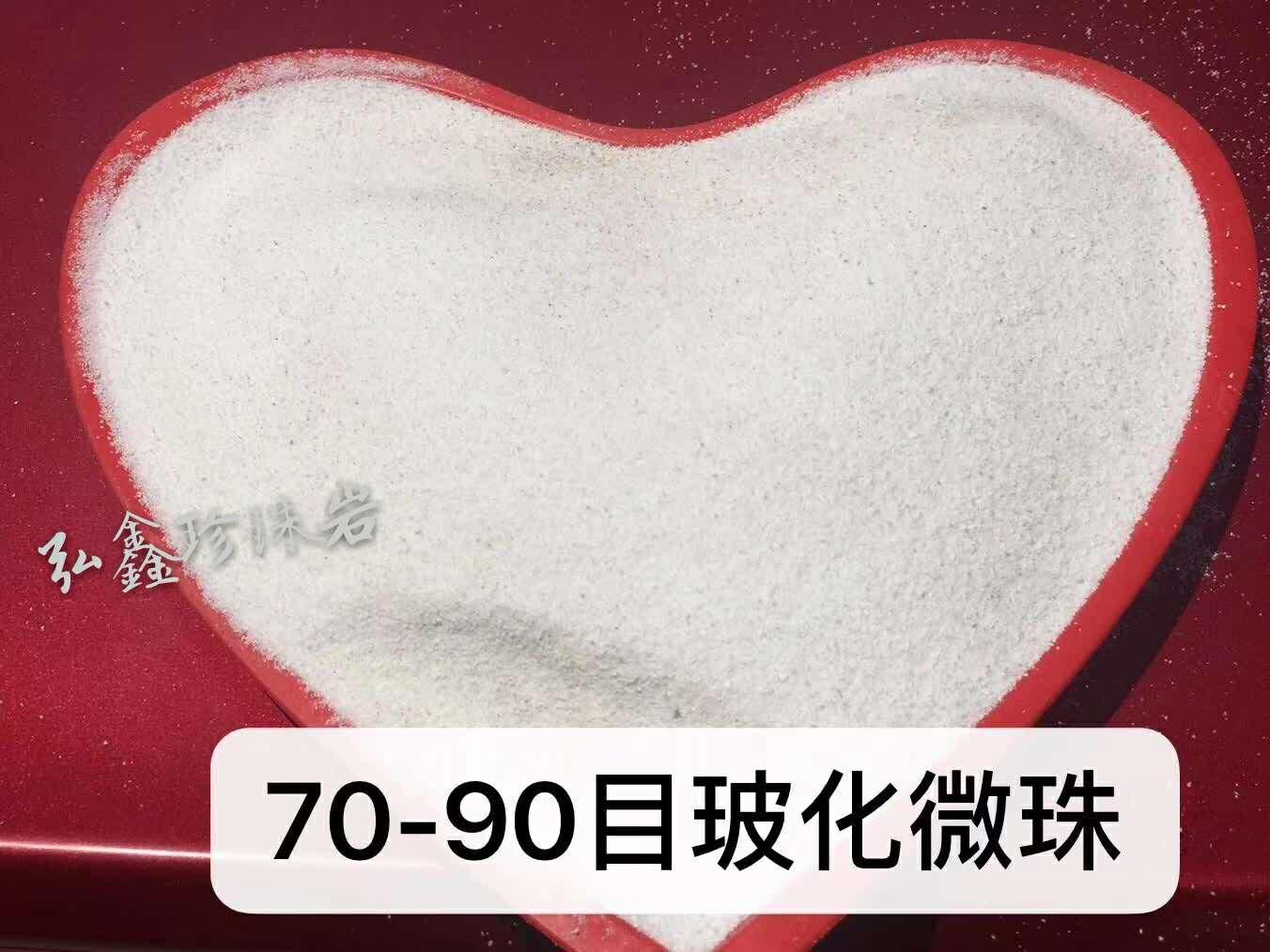 70-90目洗手粉专用珠光砂