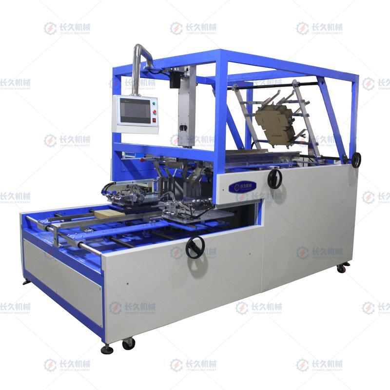 自動折紙盒機_選購質量可靠的沖壓式折盒機就選長久機械
