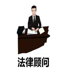 昆明律师事物所-想找靠谱的律师事务所当选云南同胜