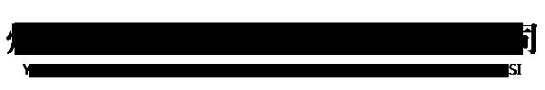 烟台裕泰汽车维修检测设备彩立方平台