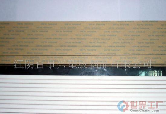 幕墙双面贴规格 幕墙双面贴批发价格 江阴百事兴塑胶制品