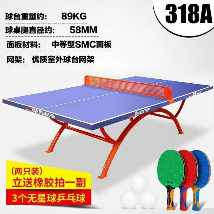 什么样的乒乓球台才算是标准乒乓球台?