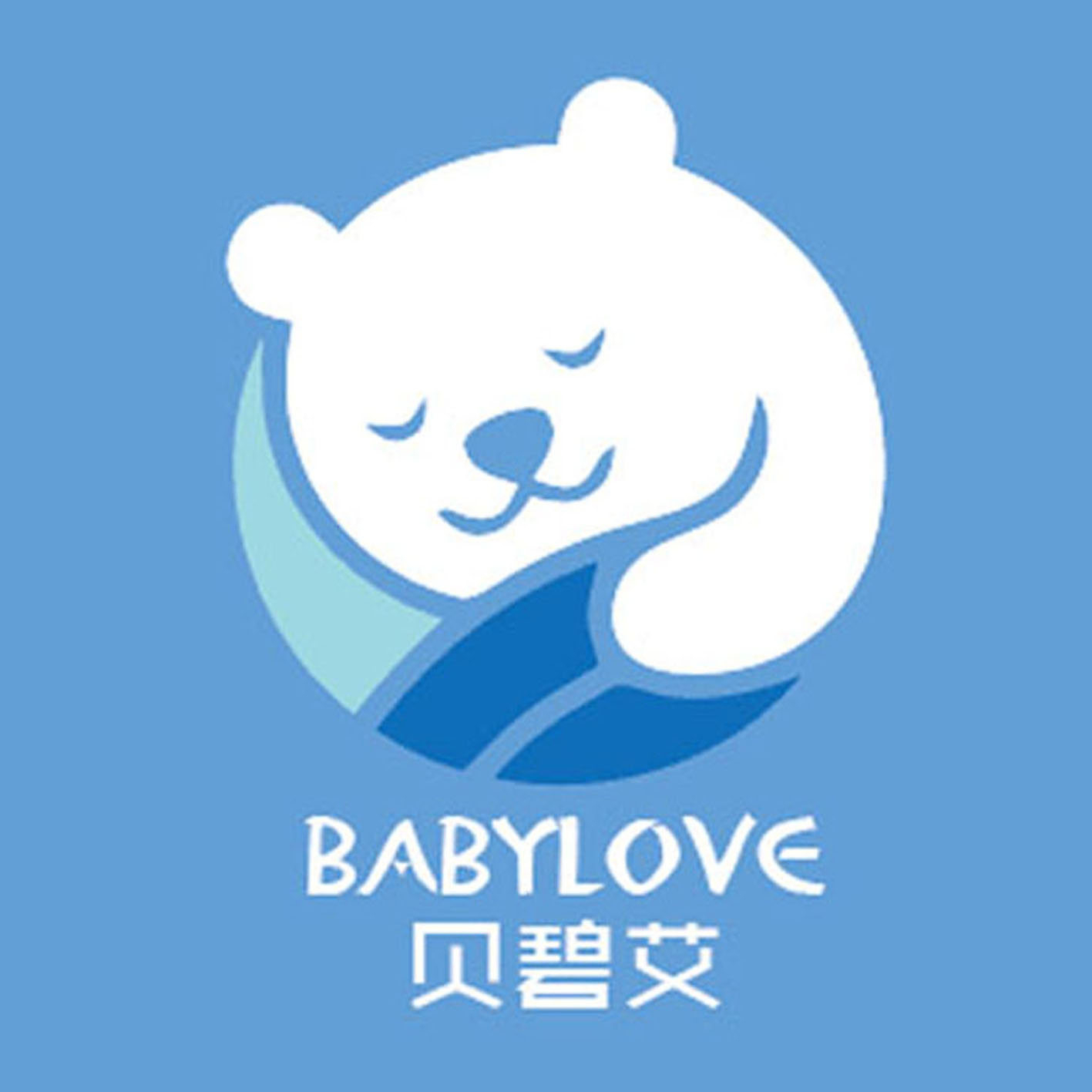青岛贝碧艾婴童用品有限公司