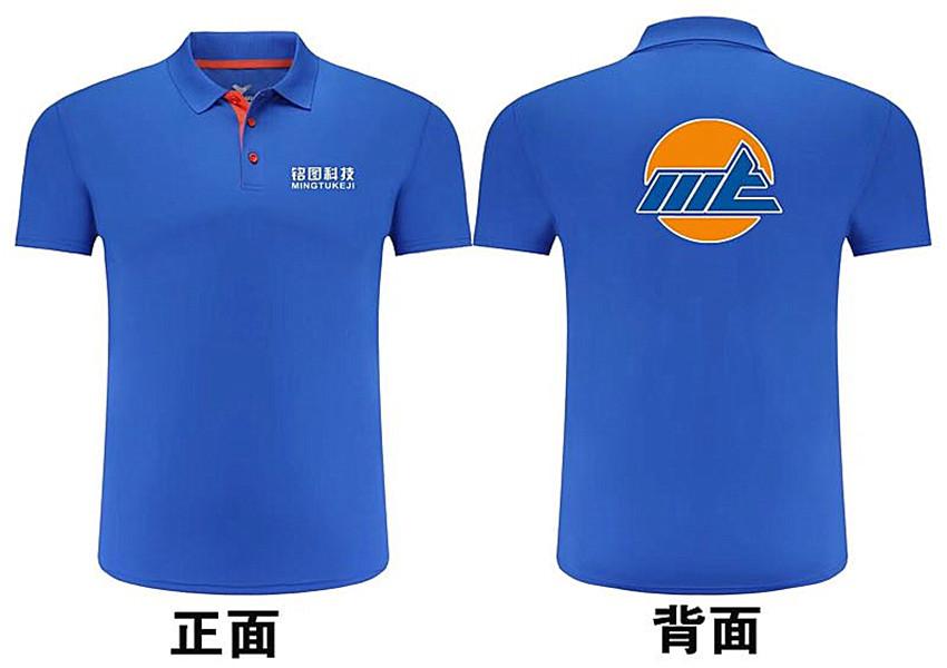 和田T恤衫制作厂家-新疆T恤衫定制公司哪家资深